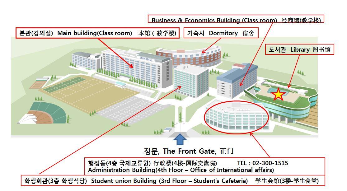 서울 캠퍼스지도
