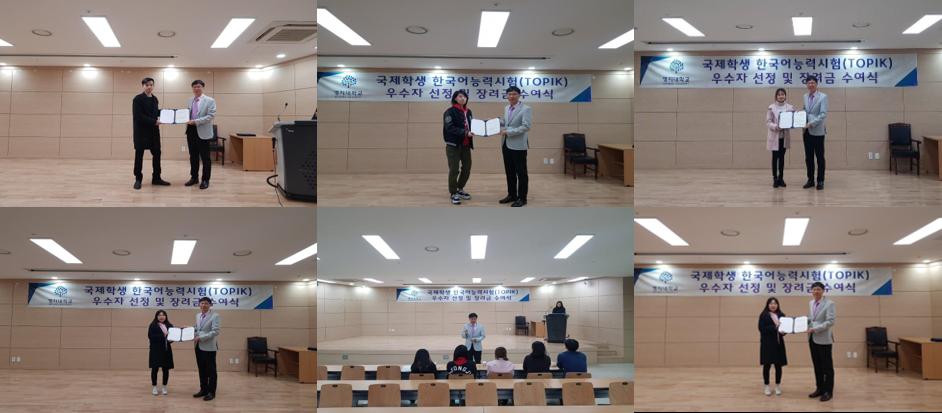 수여식_자연캠퍼스