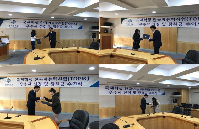 수여식_인문캠퍼스